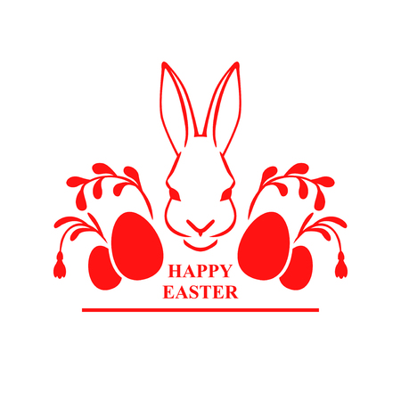 Vector illustrations of Easter card with hare muzzle on white isolated background