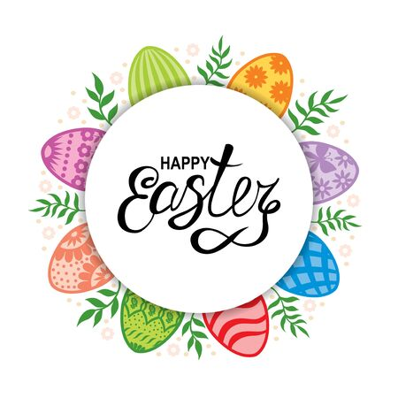 Vector illustrations of Easter card with decorative eggs and branches