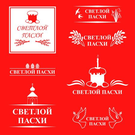 Vector illustrations of Easter decorative greeting icon set on red background. Translation: Happy Easter