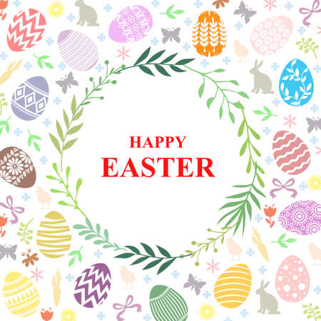 Vector illustrations of Easter greeting card on decorative background