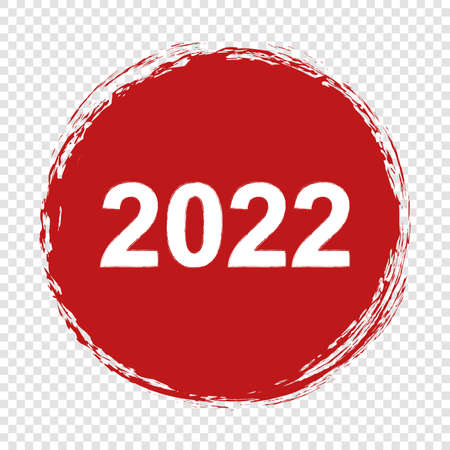 2022 - vector red round brush painted ink stamp banner