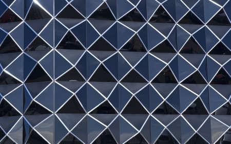Modern black building. Madrid, Spain Stock Photo