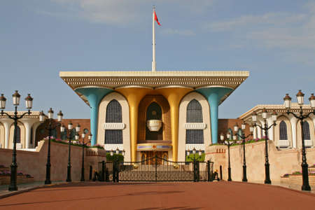 muscat: Sultanate of Oman, Palace of sultan Al Qaboos in Muscat
