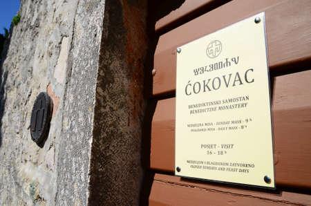 St. Cosmas and Damian Monastery on the hill Cokovac, island of Pasman,Croatia