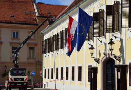 croatian: The building of the Croatian Government in Zagreb,Croatia