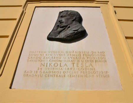 memorial plaque: Zagreb,Croatia. Memorial plaque Nikola Tesla in Zagreb at the front of the old City Hall at Upper town