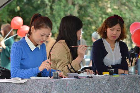 Zagreb, Croatia. 27 September 2014. Confucius Institute Day at University of Zagreb in park Josip Juraj Strossmayer Editorial