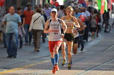 gathered: Zagreb, Croatia. 12th October, 2014. Zagreb Marathon gathered a large number of competitors