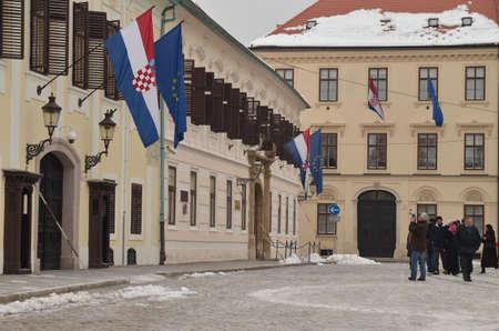 croatian: croatian government building in Zagreb,Croatia Editorial