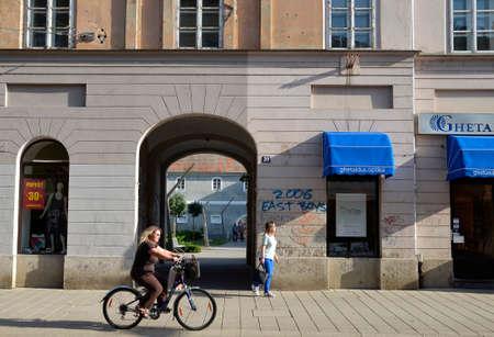 drava: Osijek, Croatia. 23rd June 2016. Summer in city center.