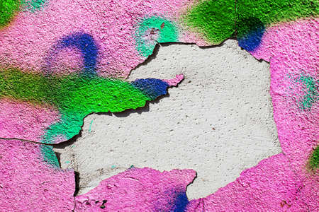 concrete block: Blank background for your text. The texture of a grunge old street on the facade wall with cracked paint