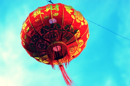 Cap go meh lantern photo