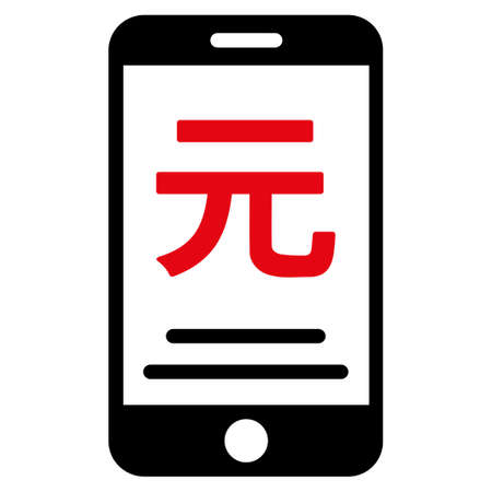 renminbi: Renminbi Yuan Mobile Payment vector icon. Style is flat symbol, rounded angles, white background.