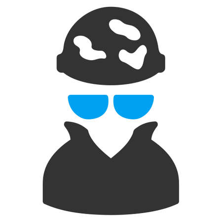 fbi: Spotted Spy vector icon. Style is flat symbol, rounded angles, white background. Illustration