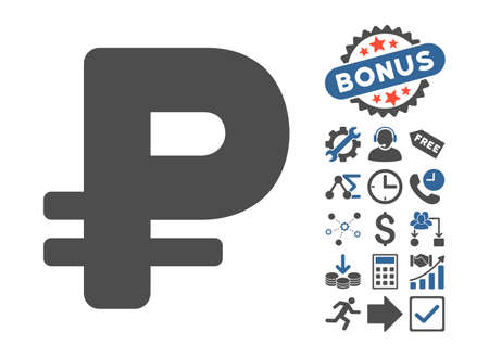 rub: Rouble pictograph with bonus pictures. Vector illustration style is flat iconic bicolor symbols, cobalt and gray colors, white background. Illustration