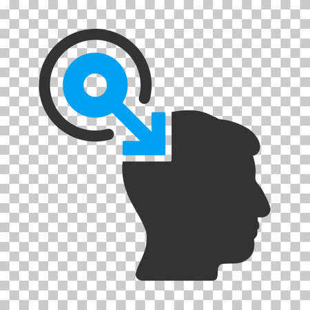 plugin: Blue And Gray Brain Interface Plug-In interface toolbar pictogram. Vector pictogram style is a flat bicolor symbol on chess transparent background.