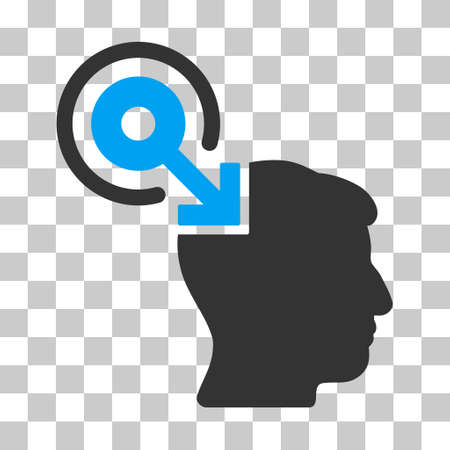plugin: Blue And Gray Brain Interface Plug-In toolbar icon. Vector pictogram style is a flat bicolor symbol on chess transparent background.