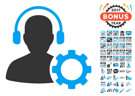 configuration: Operator Configuration Gear icon with bonus 2017 new year graphic icons. Vector illustration style is flat iconic symbols,modern colors, rounded edges.