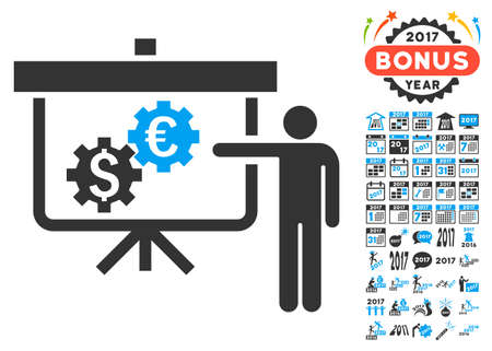 international banking: International Banking Project icon with bonus 2017 new year pictures. Vector illustration style is flat iconic symbols,modern colors.