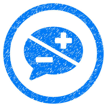 Rounded Arguments rubber seal stamp watermark. Icon symbol inside circle with grunge design and scratched texture. Unclean glyph blue sign.
