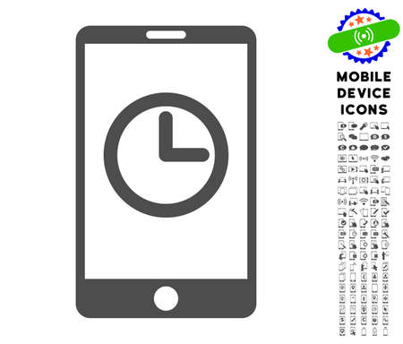 Mobile Clock Vector Icon Clipart Collection Style Is Gray Flat