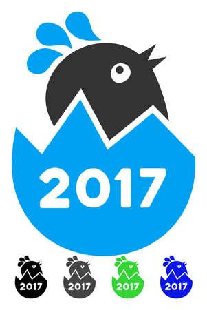 2017 ハッチひよこフラット ベクトル ピクトグラム。灰色、黒、青、緑の色のバージョンで 2017年ハッチひよこアイコン。