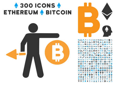 smart boy: Bitcoin Miner icon with 300 blockchain, cryptocurrency, ethereum, smart contract design elements. Vector icon set style is flat iconic symbols. Illustration