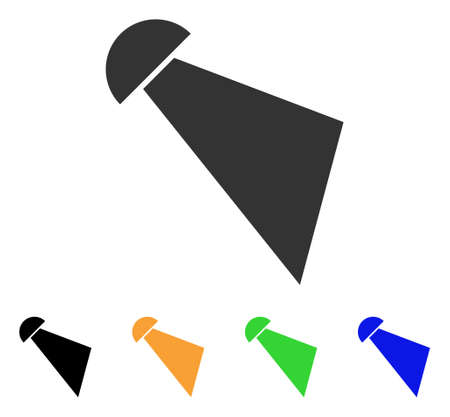 atomiser: Spray icon. Vector illustration style is a flat iconic spray symbol with black, grey, green, blue, yellow color variants. Designed for web and software interfaces.