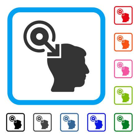 Brain Interface Plug-In icon