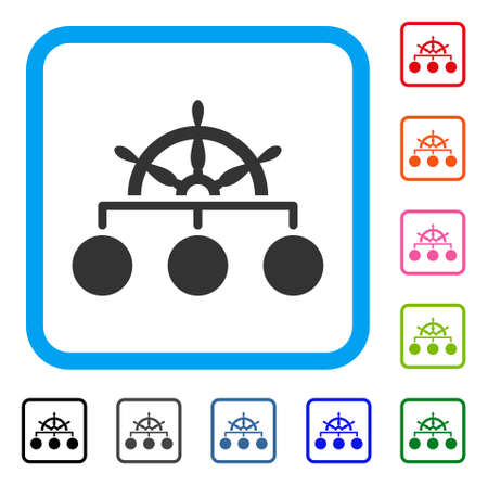Ship wheel hierarchy icon. Ilustrace
