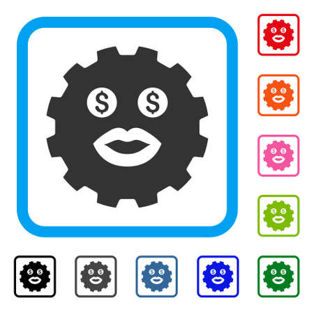Gear in flat style icon.