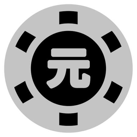 Yuan Renminbi black casino chip pictograph. Vector style is a flat gamble token item designed with black and light-gray colors.
