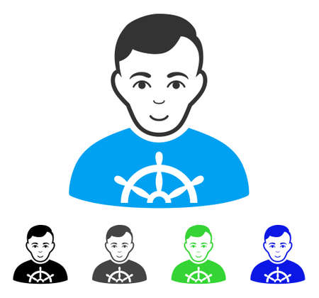 Enjoy Captain vector pictograph. Vector illustration style is a flat iconic captain symbol with gray, black, blue, green color variants. Human face has happiness mood. Çizim