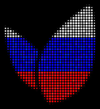 Halftone Floral Sprout icon colored in Russian official flag colors on a dark background. Vector mosaic of floral sprout icon done from round spots. Çizim