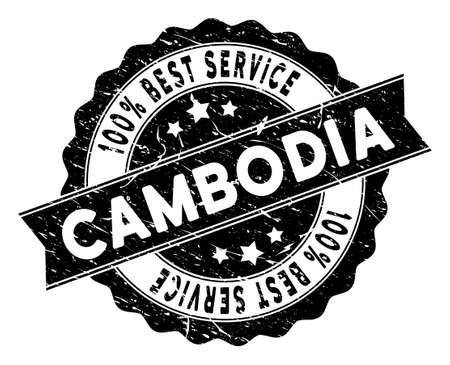 Cambodia stamp with Best Quality text. Vector black seal print imitation with grunge texture. Reward vector rubber seal stamp with grunge design for Cambodia products and services.