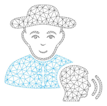 Mesh believer confession model icon. Wire frame polygonal mesh of vector believer confession isolated on a white background. Abstract 2d mesh built from polygonal grid and circle nodes.  イラスト・ベクター素材