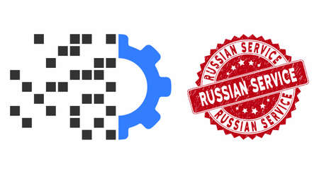 Vector gear synthesis icon and grunge round stamp seal with Russian Service phrase. Flat gear synthesis icon is isolated on a white background.