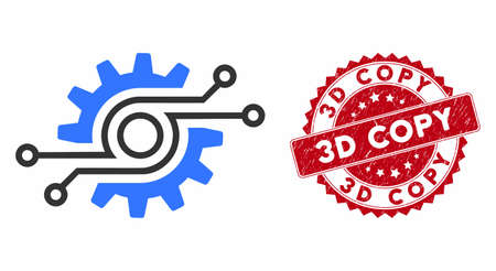Vector electronic gear icon and distressed round stamp seal with 3D Copy text. Flat electronic gear icon is isolated on a white background. 3D Copy stamp seal uses red color and scratched surface.