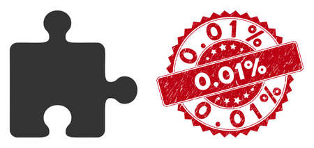 Vector puzzle plugin icon and grunge round stamp seal with 0.01% text. Flat puzzle plugin icon is isolated on a white background. 0.01% stamp seal uses red color and grunge texture.