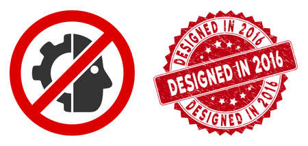 Vector no cyborgs icon and rubber round stamp seal with Designed in 2016 text. Flat no cyborgs icon is isolated on a white background. Designed in 2016 stamp seal uses red color and grunge design. Stock Vector - 133352964