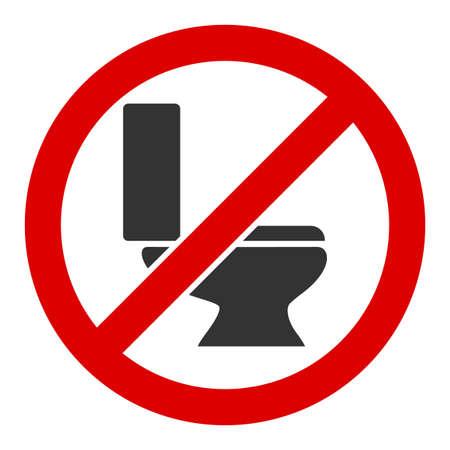 Ningún icono de trama de inodoro. Plano ningún símbolo de la taza del inodoro está aislado en un fondo blanco. Foto de archivo