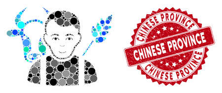 Mosaic farmer and rubber stamp seal with Chinese Province caption. Mosaic vector is designed with farmer icon and with randomized round spots. Chinese Province stamp seal uses red color, Stockfoto - 134637462