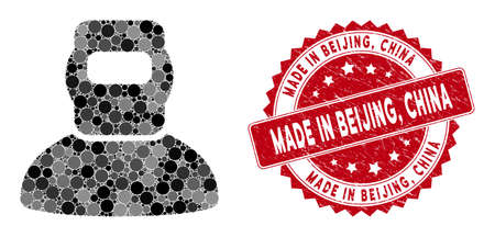 Collage welder and grunge stamp seal with Made in Beijing, China phrase. Mosaic vector is designed with welder icon and with random spheric elements. Made in Beijing, China stamp seal uses red color,