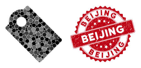 Mosaic tag and grunge stamp seal with Beijing text. Mosaic vector is designed with tag icon and with randomized spheric items. Beijing stamp seal uses red color, and grunge texture. Stockfoto - 134637710