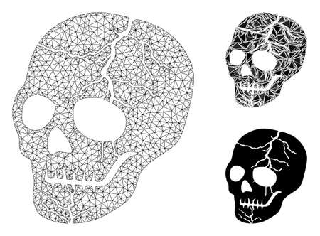 Mesh old skull model with triangle mosaic icon. Wire frame polygonal mesh of old skull. Vector mosaic of triangle elements in variable sizes, and color hues. Abstract 2d mesh old skull, Stock Illustratie