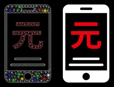 Glowing mesh Renminbi Yuan mobile payment icon with glare effect. Abstract illuminated model of Renminbi Yuan mobile payment. Shiny wire frame polygonal mesh Renminbi Yuan mobile payment icon.