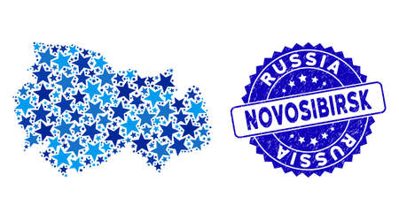 Blue Novosibirsk Region map composition of stars, and distress rounded stamp seal. Abstract territorial plan in blue color tints. Novosibirsk Region map is shaped of blue stars.