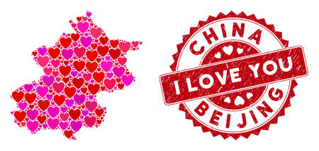 Love collage Beijing City map and grunge stamp watermark with I Love You caption. Beijing City map collage composed with random red heart symbols. Red round I Love You stamp with distress texture. Illustration