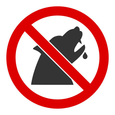 No werewolf vector icon. Flat No werewolf pictogram is isolated on a white background. Çizim
