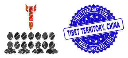 Mosaic kill all the people icon and rubber stamp watermark with Tibet Territory, China caption. Mosaic vector is created with kill all the people icon and with scattered elliptic elements.